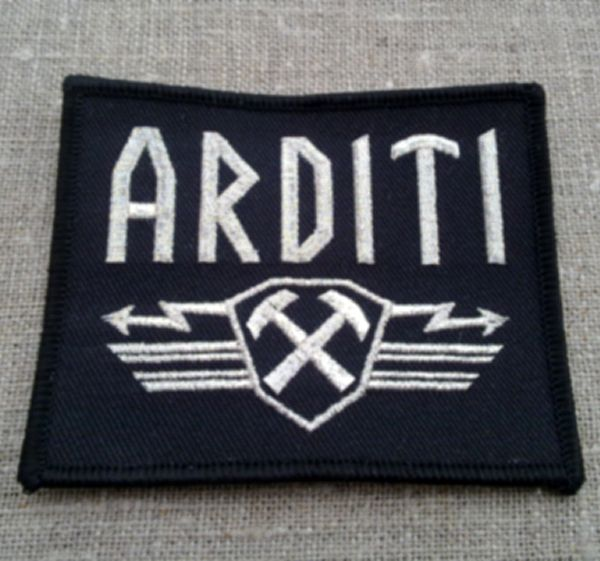Hammersymbol Patch